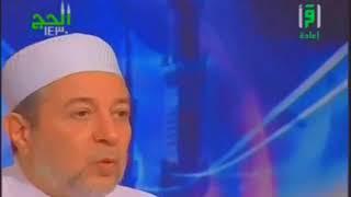Скачать Сура Аль Бакара4 аяты 17 24 в Коране 4 стр Чтец Айман Суэйд