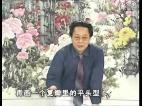 Китайская живопись пионы видео уроки
