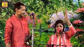 जानल बाटे सब युगवा // Singer Amarnath Yadav & Bindu  Bharati //Bhojapuri Lokgeet 2018