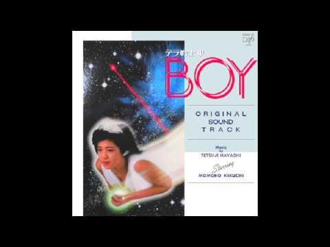 (1985)テラ戦士ΨBOY~サントラ / 03 Dr マルイのラブコール