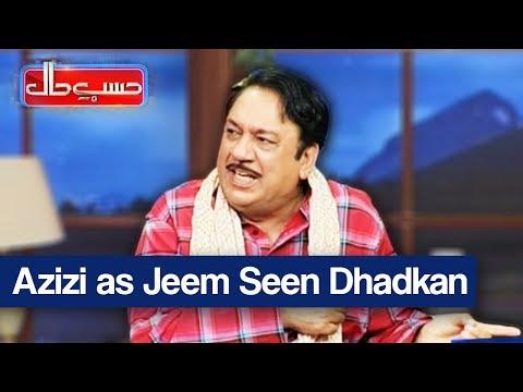 Hasb E Haal - 9 September 2017 - Dunya News