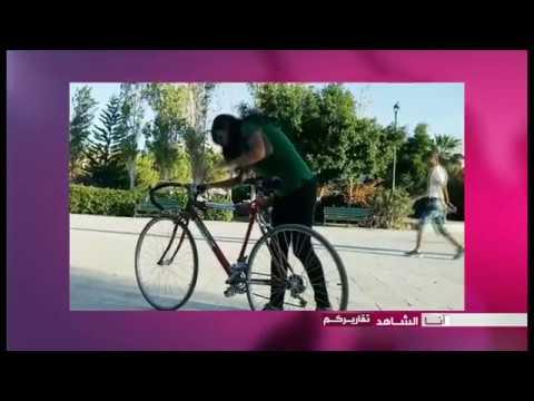 أنا الشاهد: لماذا انتشرت قيادة الدراجات الهوائية بين النساء في سوريا؟