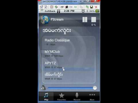 on iPhone with myanmar radio