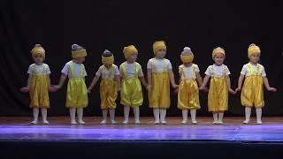 """Отчётный концерт танцевальной студии """"Бон Вояж"""" 30. 05. 2018 г."""