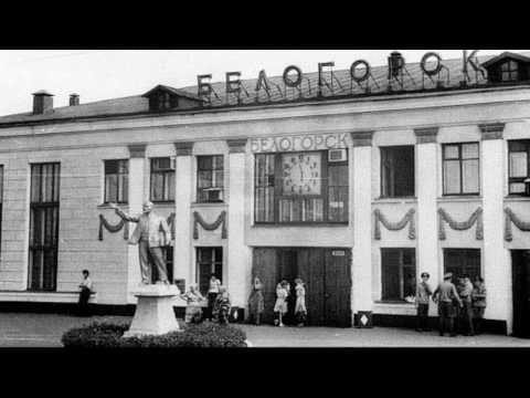 Белогорск - город детства моего