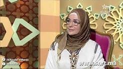 في ظلال الإسلام - البركة 26/06/2020