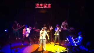 Download SOFT LIPA x JABBERLOOP Taiwan Live MP3 song and Music Video