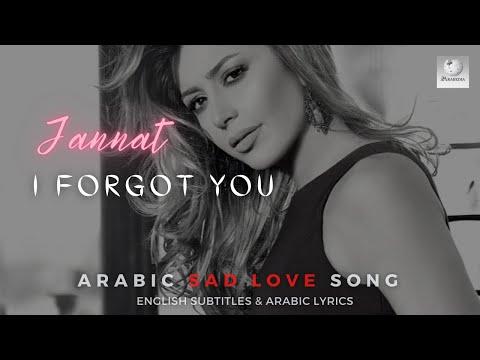 Jannat - Ana Nesiitak   Arabic sad love song - English Subtitles