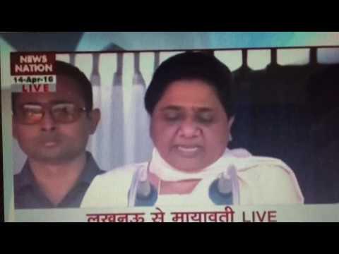 Bahen Kumari Mayawati ji supported minority character of AMU and JMI.