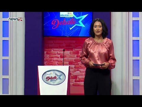 DEBATE STAR EPISODE 06 - NEWS24 TV
