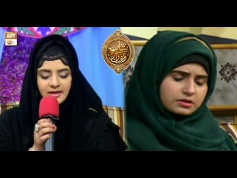 Naimat e Iftar - Segment - Ramzan Aur Khawateen - 23rd May 2018  - ARY Qtv