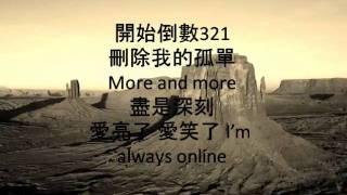 Always Online JJ LIN