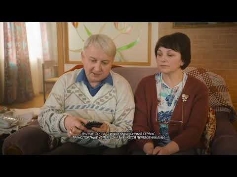 Яндекс.Такси – Олег Войнович, чей телефон на 1 цифру отличается от номера такси