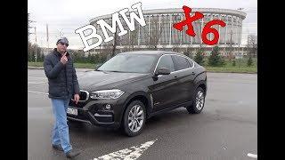 BMW X6 дизель: плюсы и минусы