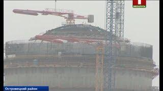 Белорусскую АЭС запустят точно в срок. Панорама