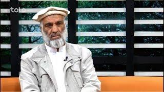 بامداد خوش - ورزشگاه - صحبت ها با الحاج عبدالستار مبارز رییس انجمن ورزشکاران ولسوالی پغمان
