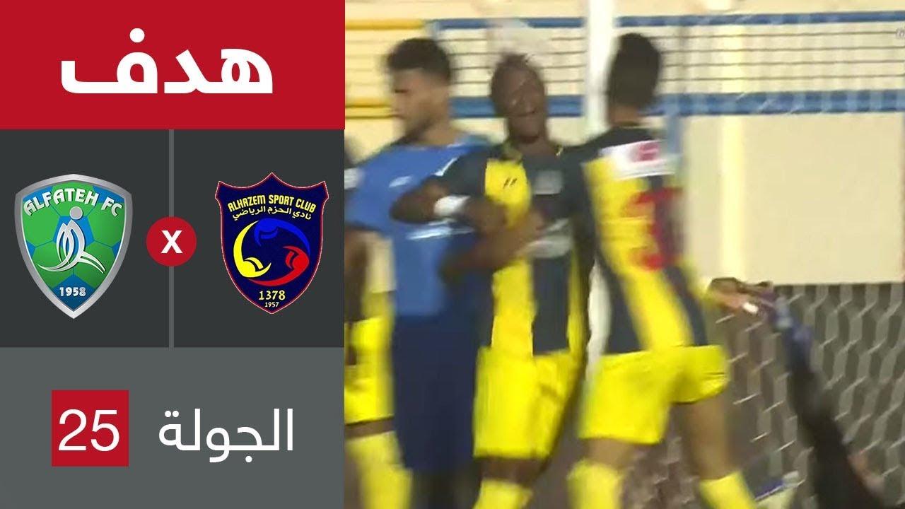 هدف الحزم الأول ضد الفتح (شيبوكي كينيدي) في الجولة 25 من دوري كأس الأمير محمد بن سلمان للمحترفين