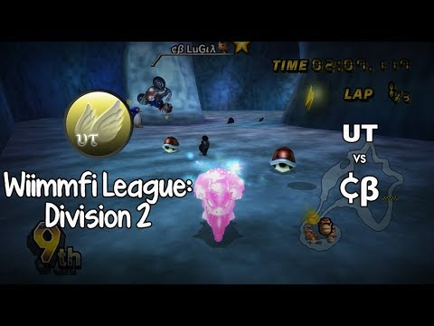 [MKW WL] Untouchables 2 vs Charged Brigade