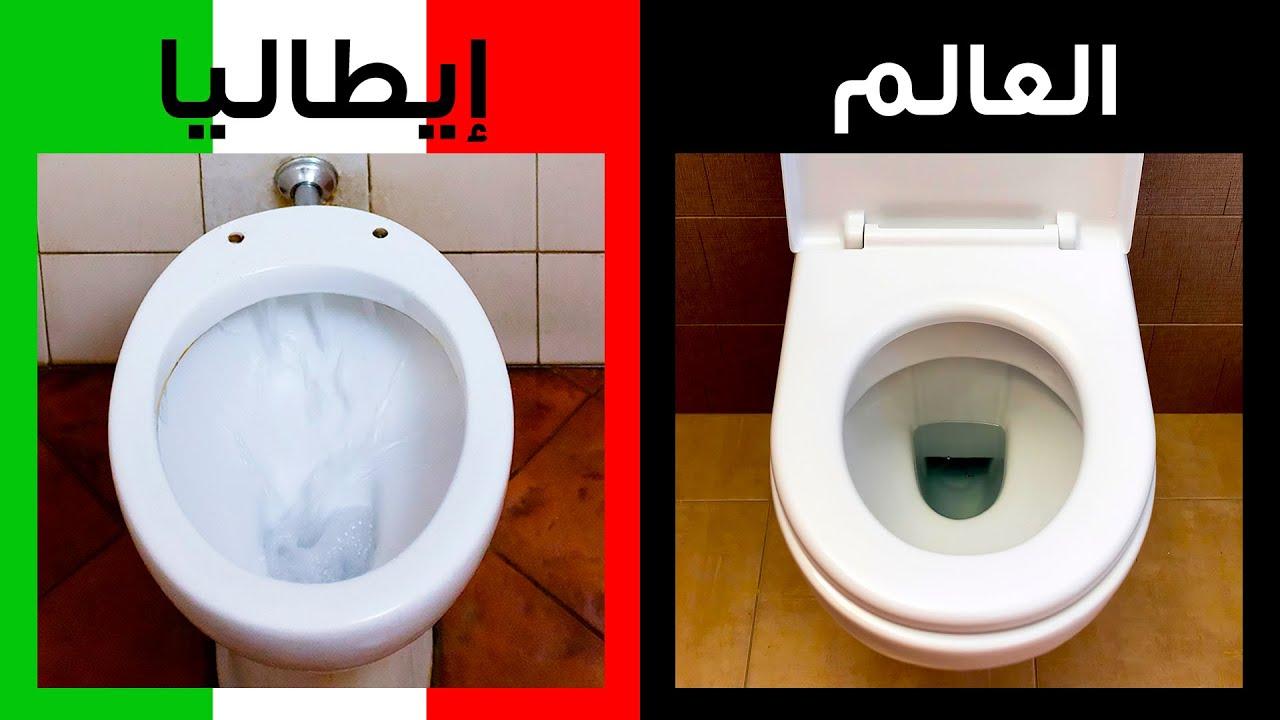 لماذا لا تحتوي بعض المراحيض العامة على مقاعد؟