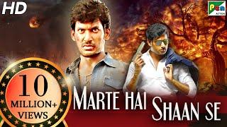 Marte Hai Shaan Se | New Released Action Hindi Dubbed Movie | Vishal, Prabhu, Muktha