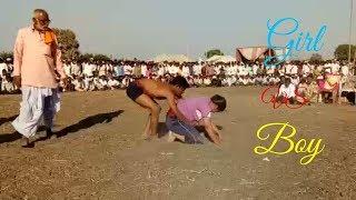 पहलवान लड़की और लड़के कि खतरनाक कुश्ती( Khatarnak Kushti)