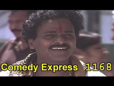Download don seenu movie comedy