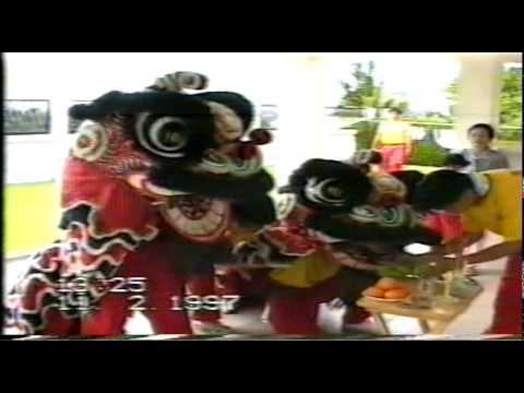 lion dance at huns subang jaya house chinese new year feb 7 on 11 february 1997 pt 7 of 8 - Chinese New Year 1997