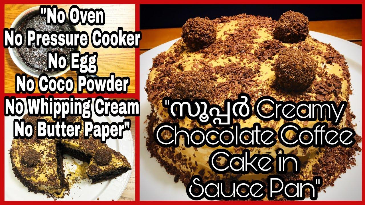 """""""സൂപ്പർ Creamy Chocolate Coffee Cake in Sauce Pan""""[No Oven, No Cooker, No Egg, No Coco powder.....]"""