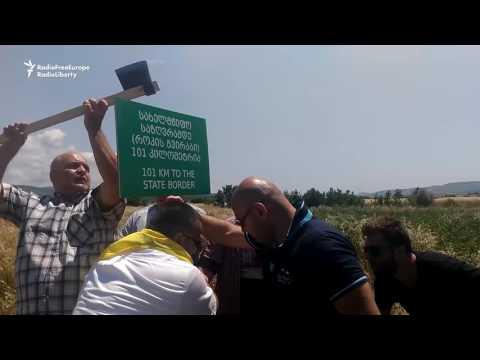 Georgians Protest Moving Of South Ossetia Boundary