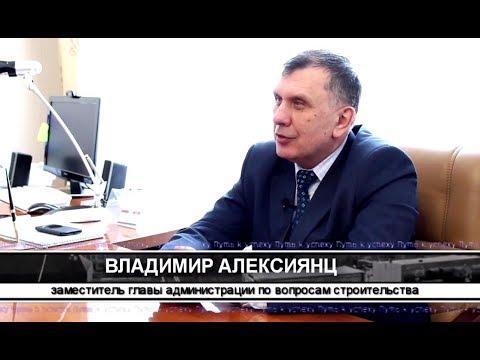 """Передачка для вице-мэра"" г.Нефтекамск."