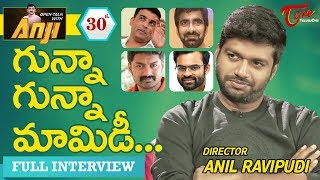 Director Anil Ravipudi Exclusive Interview | Open Talk with Anji | #30 | Telugu Interviews