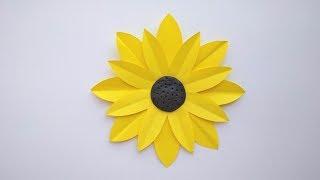 Подсолнух. Как сделать цветы из бумаги. Большой бумажный цветок для декора комнаты своими руками.