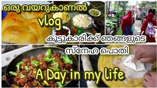 A day in my life|malabar special recipes|kannuvecha pathiri|chicken kadai|preperations|shopping|vlog