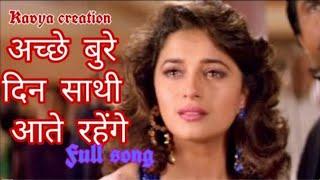 #Apni Bhi Jindagi Mein# Khushiyon Ka Pal aaega