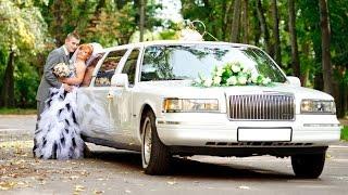 Прокат авто элитный транспорт на свадьбу лимузин на праздники чернигов заказать недорого