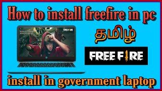 How To Download And Install Free Fire In PC In Tamil || How To Play Free Fire On Any PC ||CMD Gaming