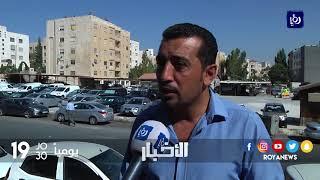 شكاوى من الازدحاماتِ المروريةِ بمنطقة البوابةِ الجنوبية للجامعة الاردنية - (2-10-2017)