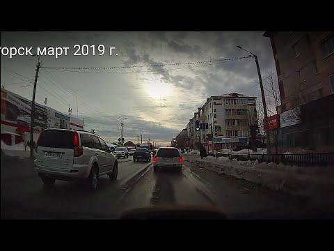 Югорск март 2019 г.