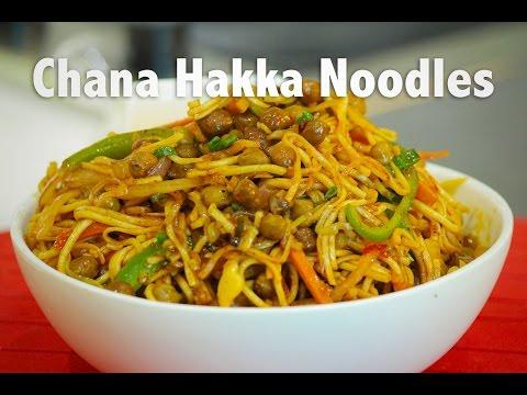Chana Hakka Noodles | ChefHarpalSingh