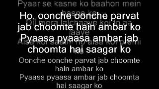 NEELE NEELE AMBAR PAR KARAOKE with lyrics reduced vocals
