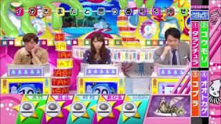 Nihonjin in Indonesia - Indonesia di TV  Jepang bagian 4