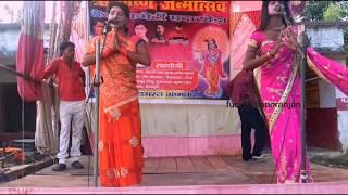 नौटंकी स्टेज प्रोग्राम new Priya Ram Milan Sangeet party