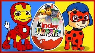Киндер Сюрприз. Щенячий патруль. PAW Patrol. Kinder Surprise.
