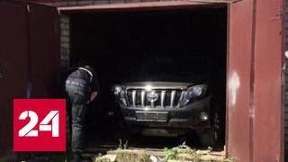 Доказанный ущерб - 10 миллионов рублей: как угоняли машины в Подмосковье
