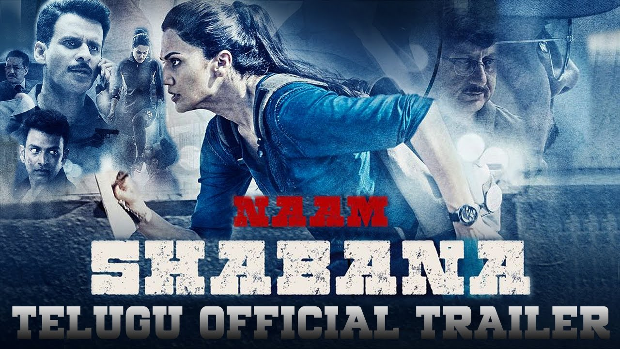 Naam Shabana Official Theatrical Telugu Trailer | Releases 31st March 2017