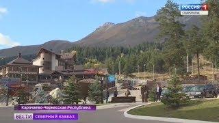 Полпред президента в СКФО назвал Архыз одним из самых успешных курортов
