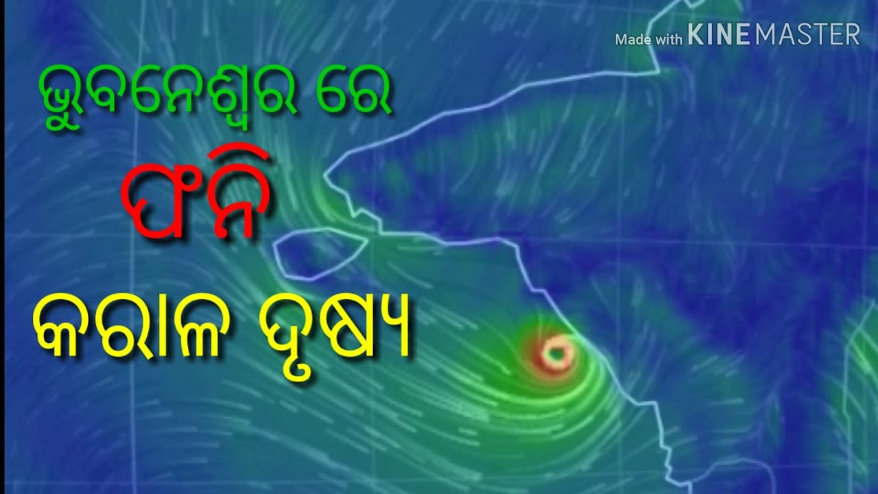 Supper cyclone # maha batya fani # shree jagannath musice khadipada.