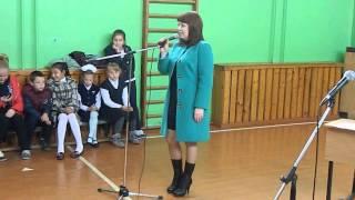 Поздравление Епифанцевой Анастасии Валерьевны учителя английского языка День учителя 2014