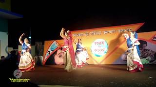 Dikhile Dijal Gaadi O Dilbar Jani Song performance at trade fair delhi 2015