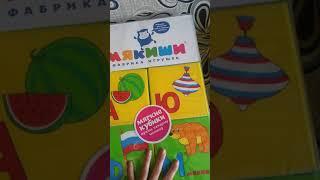 Кубики мягкие для детей Мякиши (Умная азбука) арт.206